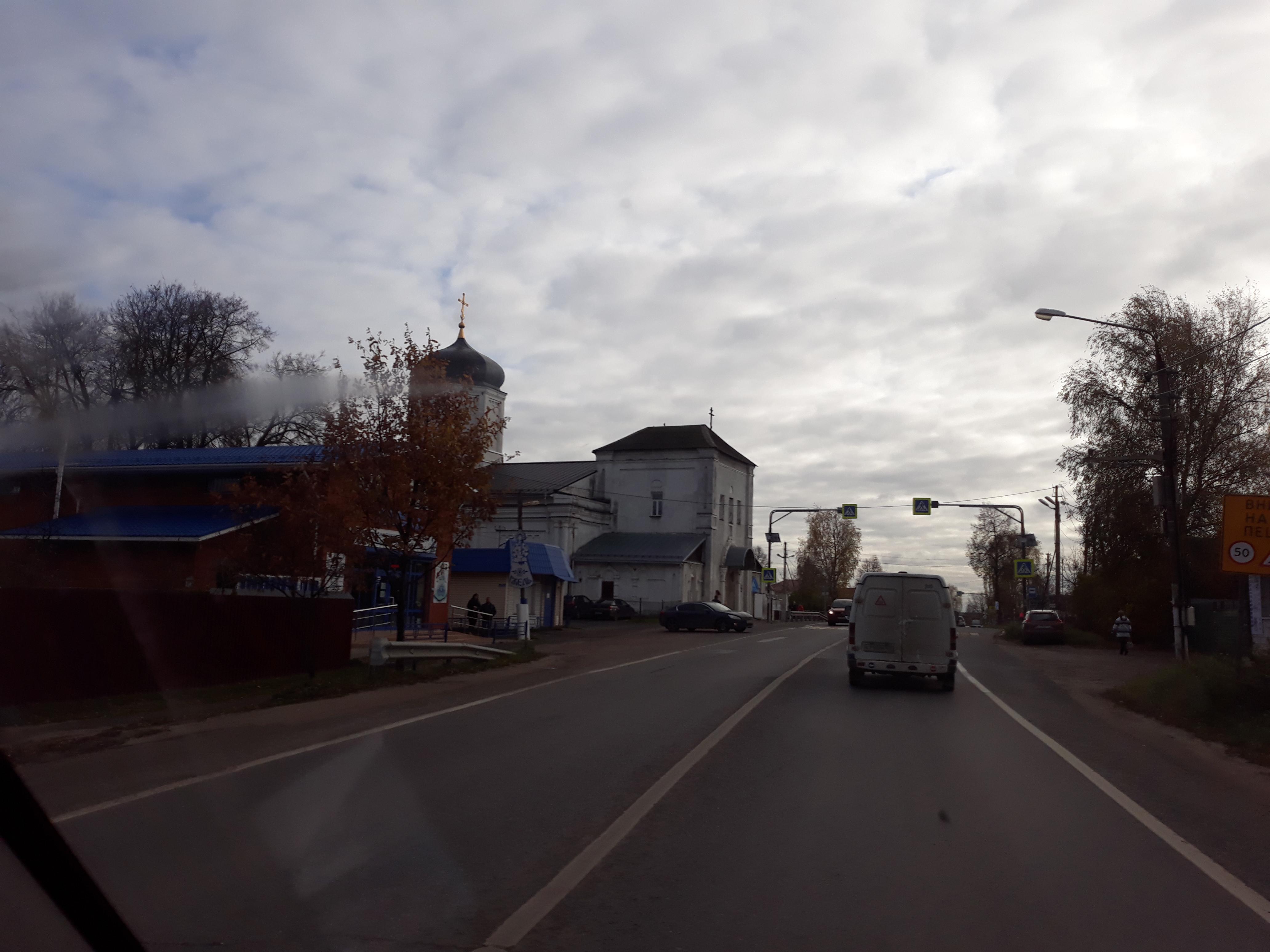 Грузоперевозки из области в Москву