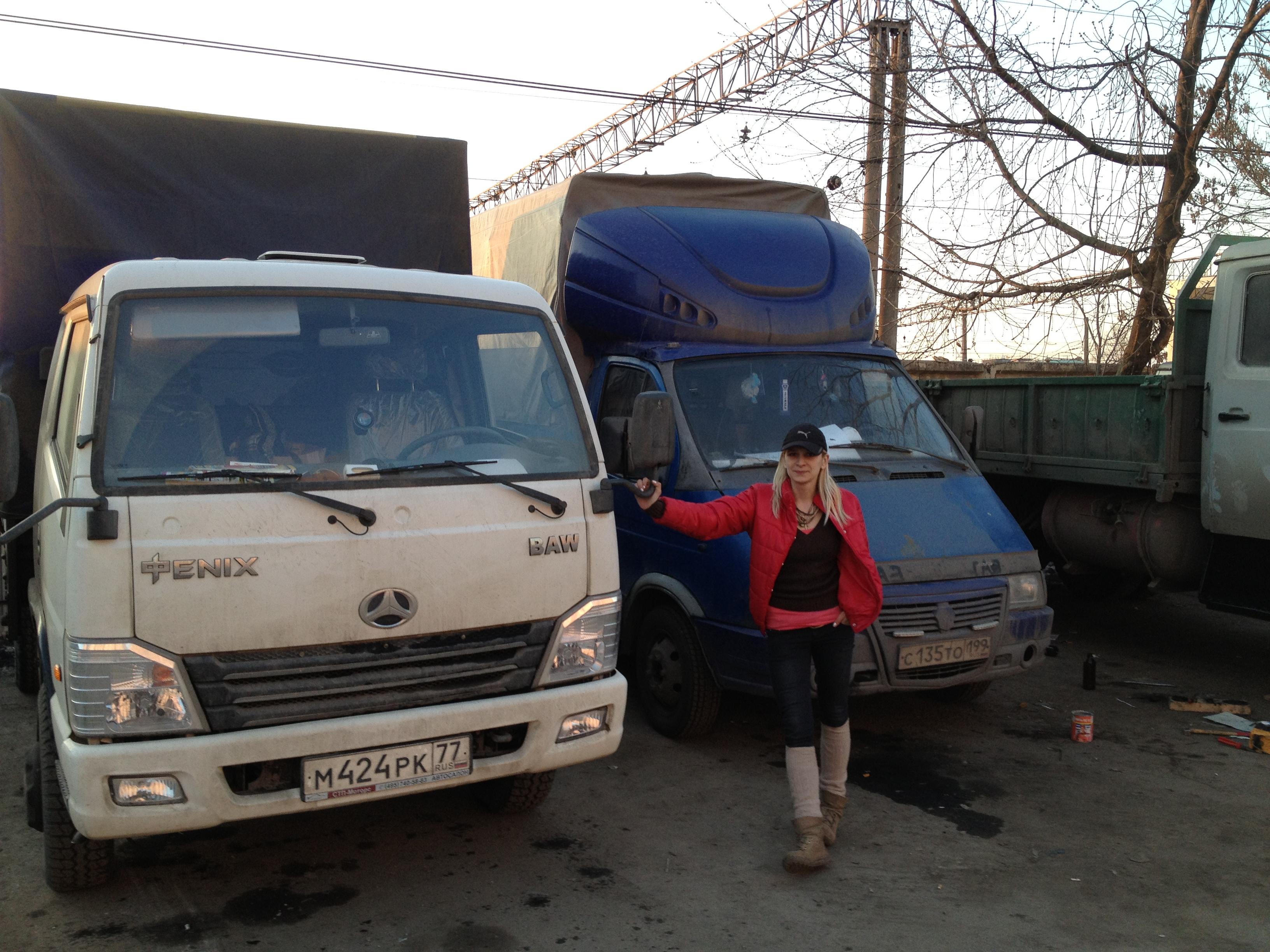 Сотрудники. Матадор Грузовое Такси.