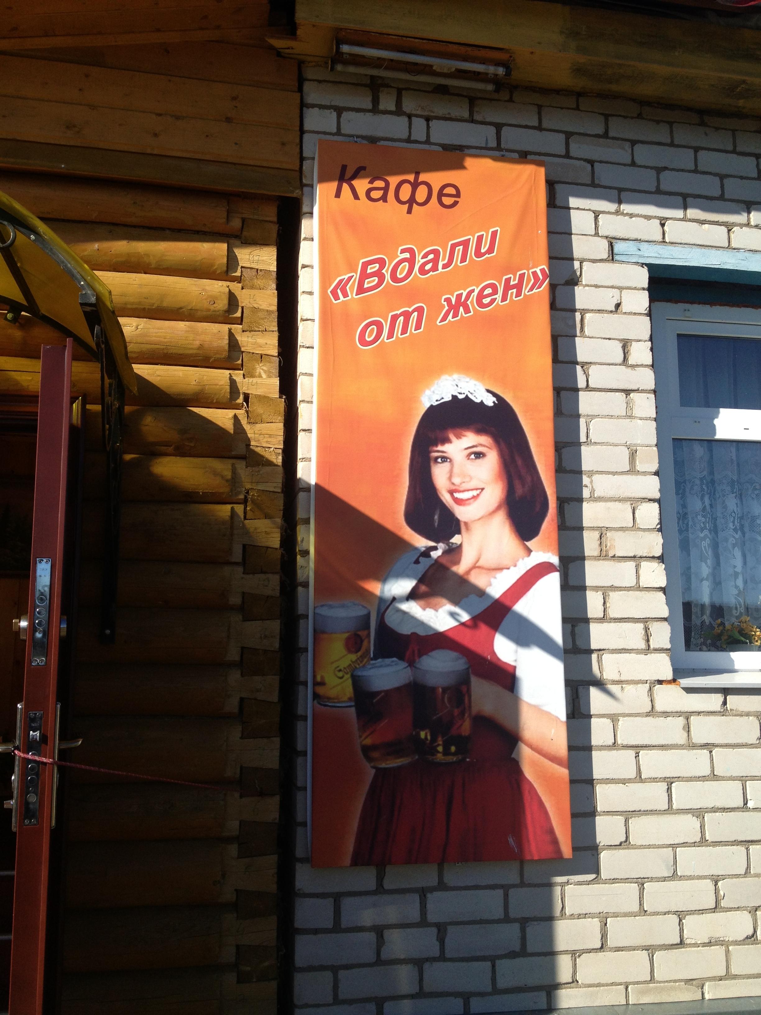 Грузоперевозки в Псков
