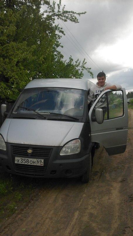 Матадор Грузовое Такси