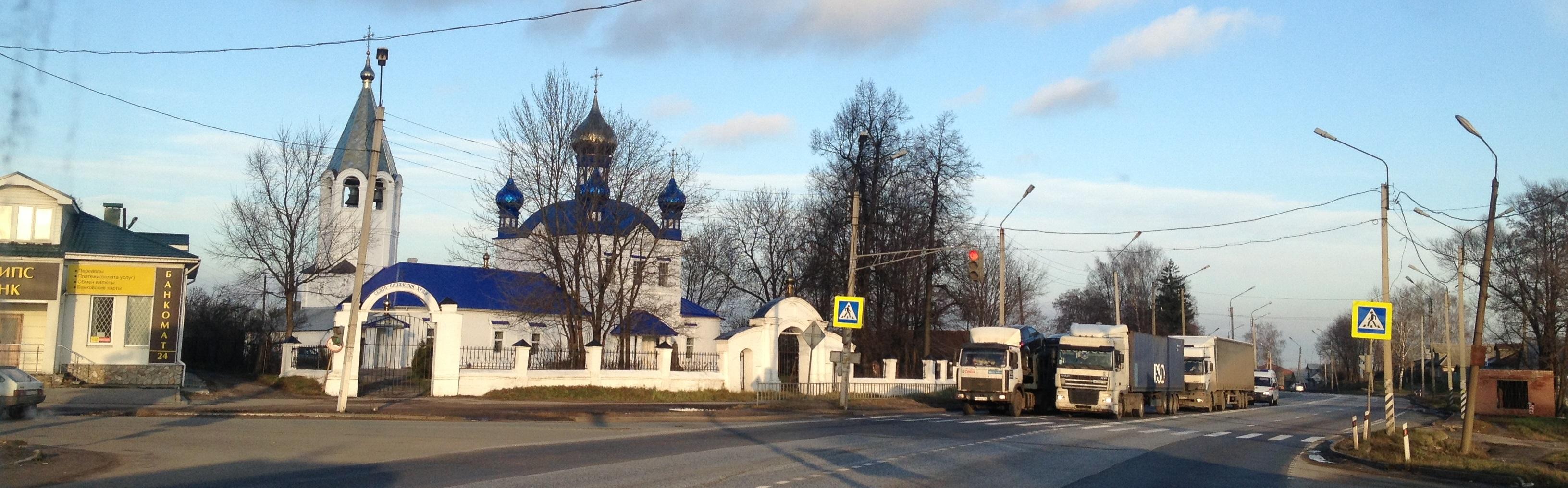 Грузоперевозки из Москвы по России