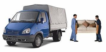 Заказать  Газель с грузчиками для переезда на дачу