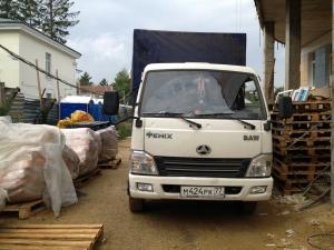 Грузоперевозки из Москвы в Серпухов 2,5 тонны