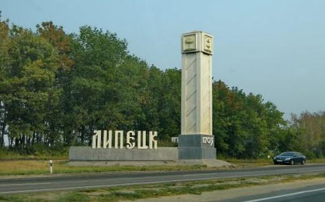 Грузоперевозки из Липецка  в Москву