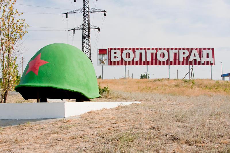Грузоперевозки Москва Вологда