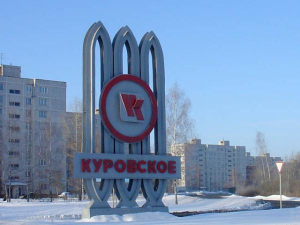 Грузоперевозки из Москвы в Куровское