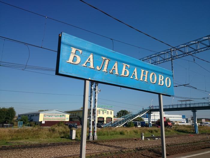 Грузоперевозки из Москвы в Балабаново