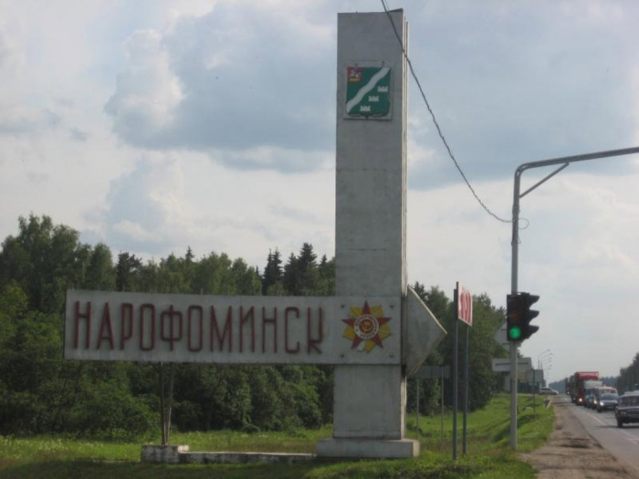 Грузоперевозки из Москвы в Наро-Фоминск
