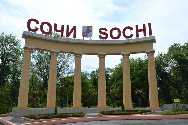 Грузоперевозки из Сочи  в Москву
