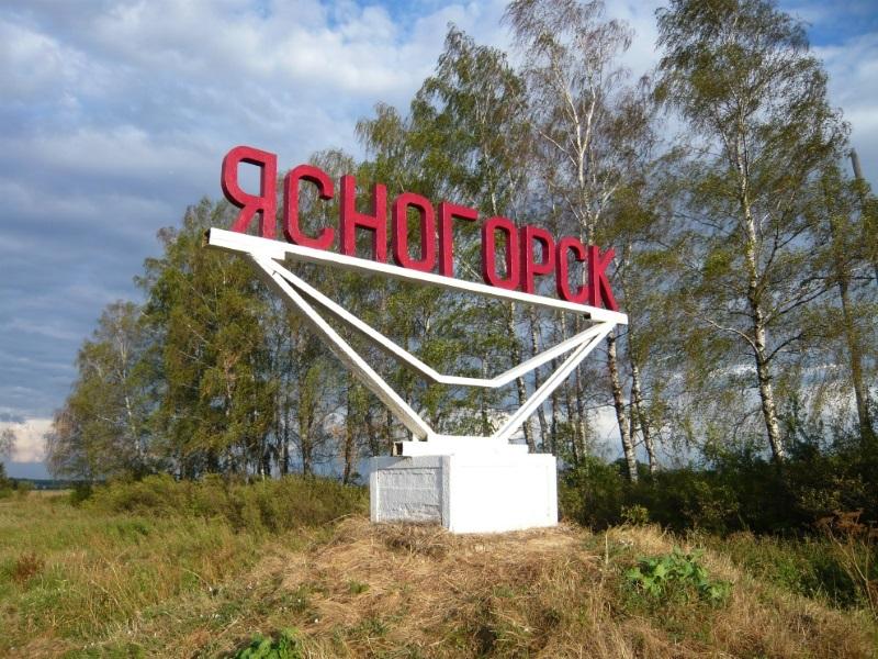 Грузоперевозки по области из Москвы в Ясногорск