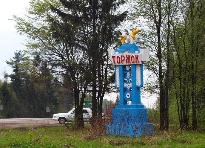 Грузоперевозки из Торжка  в Москву