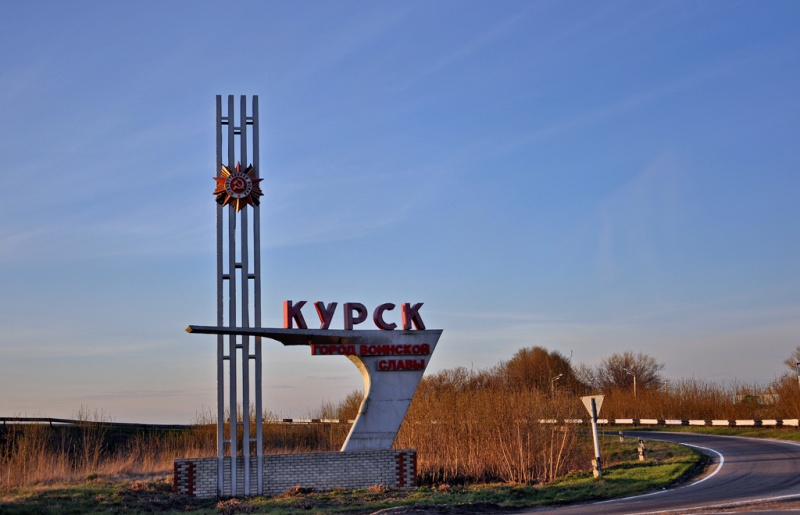 Грузоперевозки Москва Курск