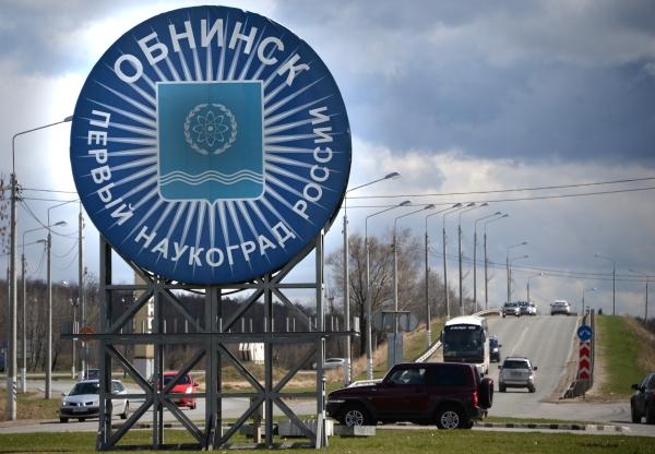 Грузоперевозки из Москвы в Обнинск Калужскую область