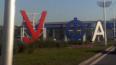Грузоперевозки из Уфы в Москву