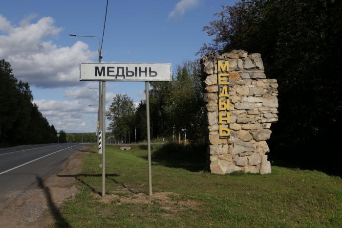 Грузоперевозки из Москвы в Калужскую область