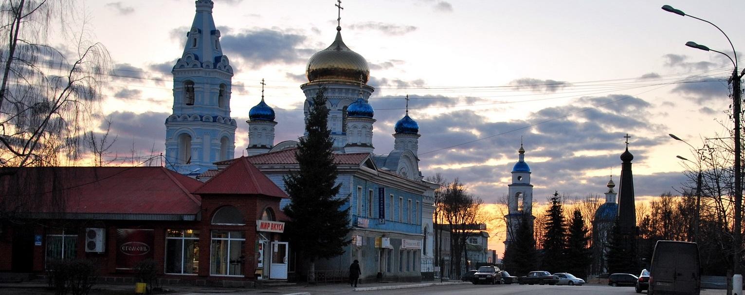 Грузоперевозки из Москвы в Малоярославец