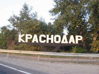 Грузоперевозки из Краснодара в Москву
