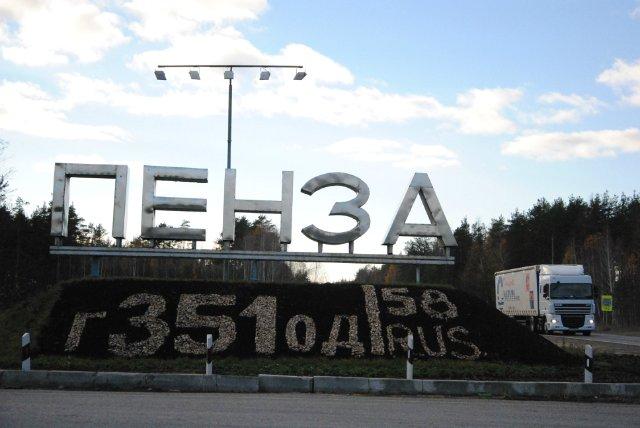 Грузоперевозки из Пензы  в Москву