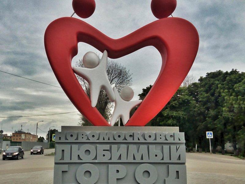 Грузоперевозки из Москвы в Новомосковск