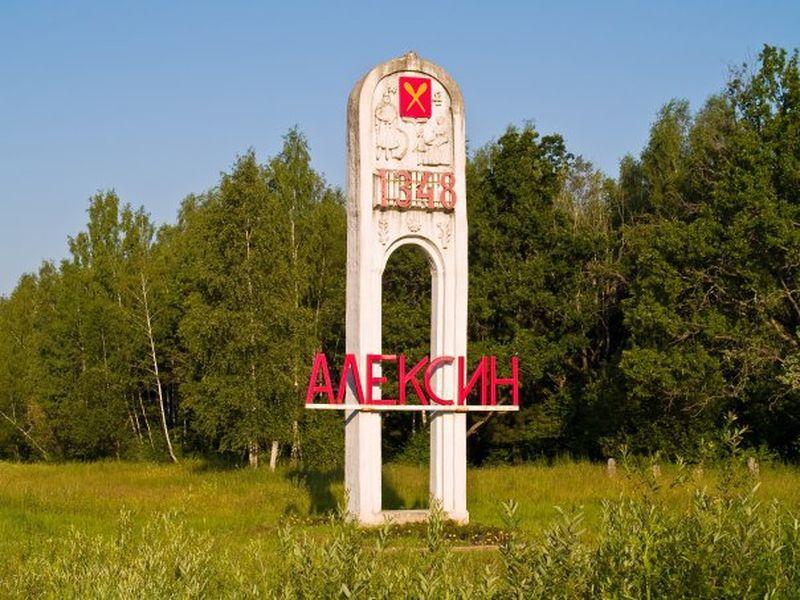 Грузоперевозки по области из Москвы в Алексин