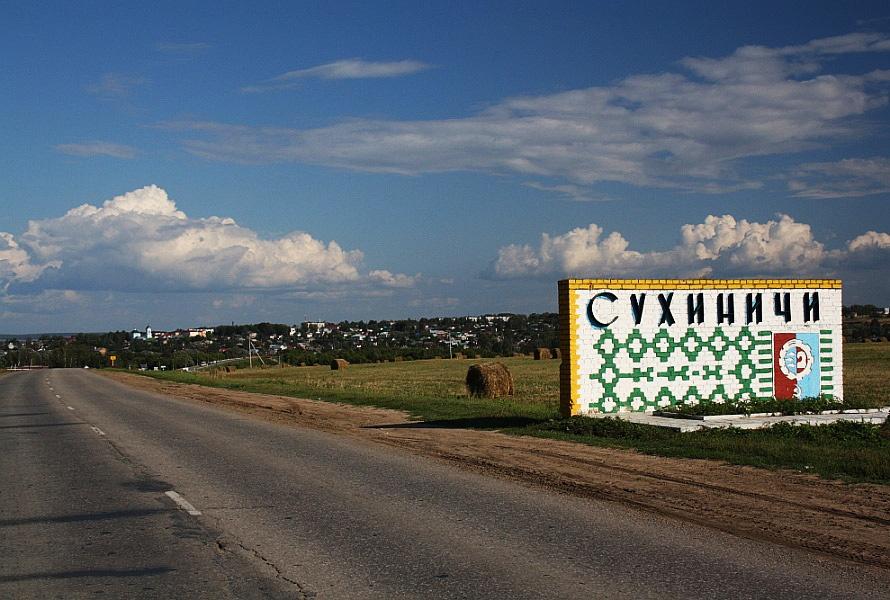 Грузоперевозки из Москвы в Сухиничи Калужскую область