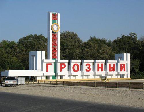 Грузоперевозки из Грозного в Москву