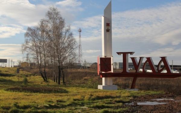 Грузоперевозки по области из Москвы в Тулу