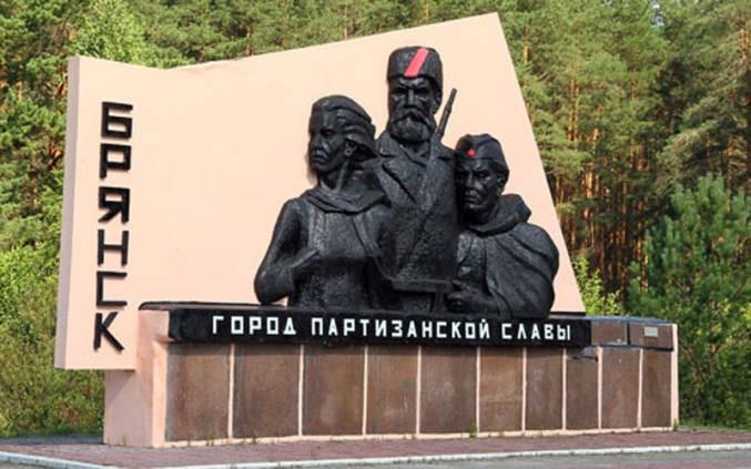 Грузоперевозки из Брянска в Москву