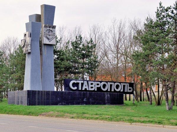 Грузоперевозки из Ставрополя  в Москву