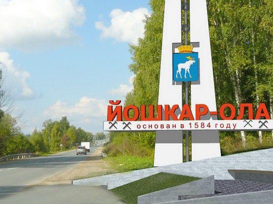 Грузоперевозки Москва Йошкар-Ола