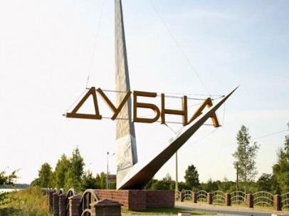 Грузоперевозки из Москвы в Дмитров