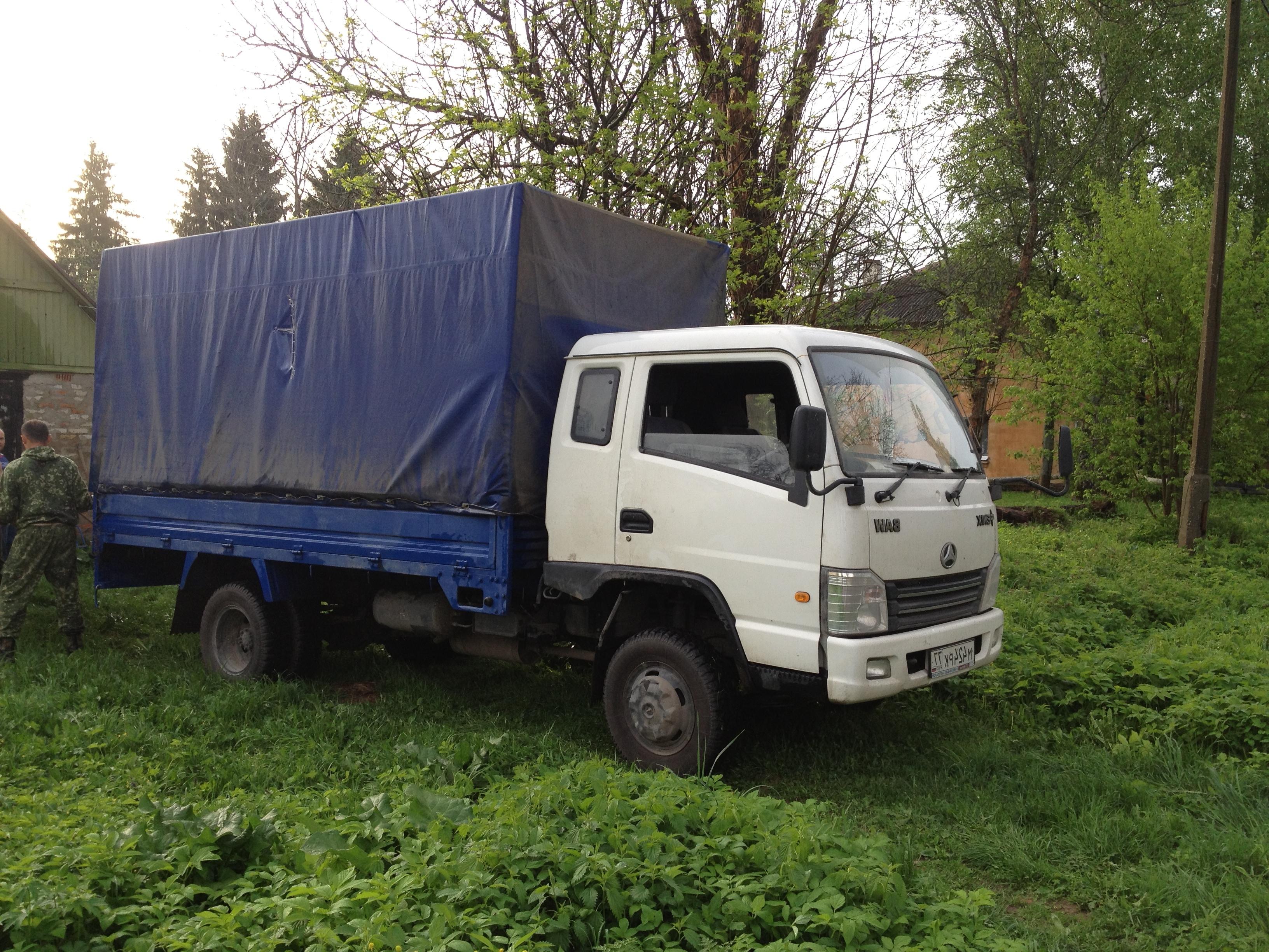 Грузоперевозки по Москве 2,5 тонны