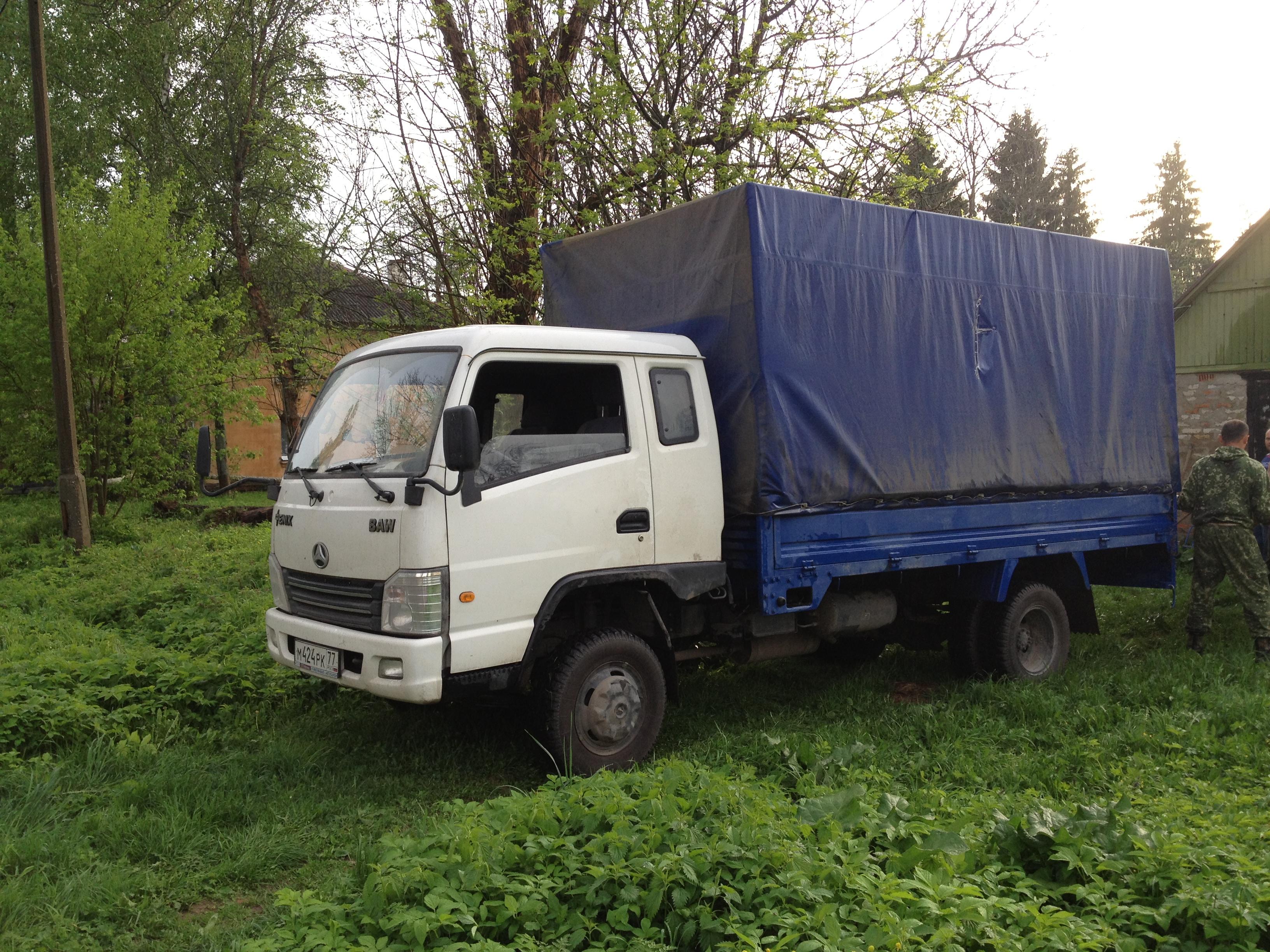Перевести груз из Москвы в Чебоксары