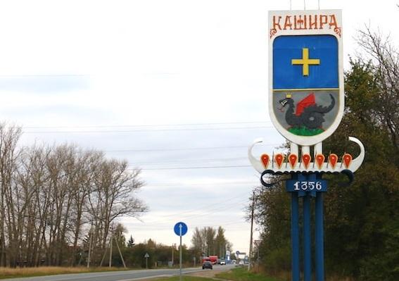 Грузоперевозки из Москвы в Каширу