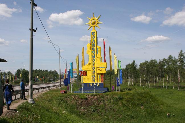 Грузоперевозки по области из Москвы в Солнечногорск
