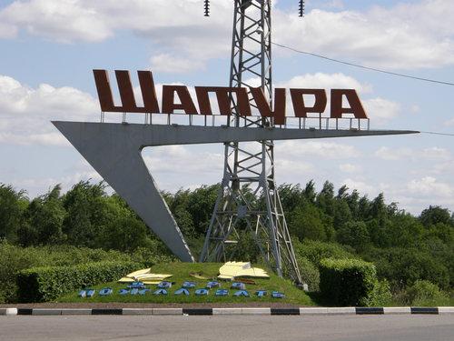 Грузоперевозки из Москвы в Шатуру