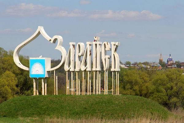 Грузоперевозки из Москвы в Зарайск