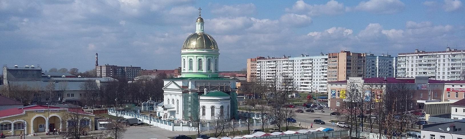 Грузоперевозки из Москвы в Озеры