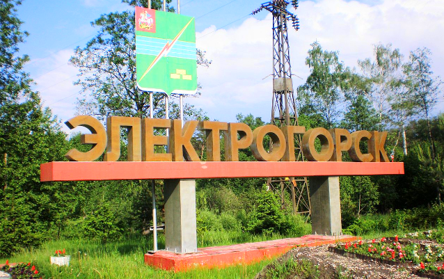 Грузоперевозки из Москвы в Электрогорск