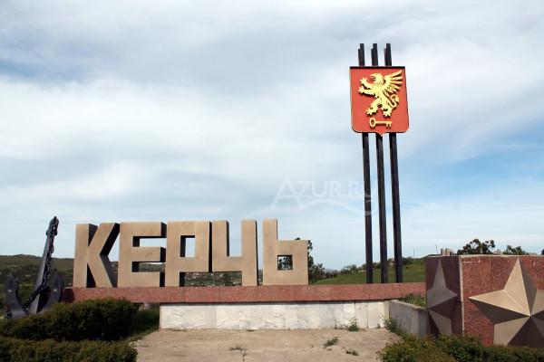 Грузоперевозки из Керчи в Москву