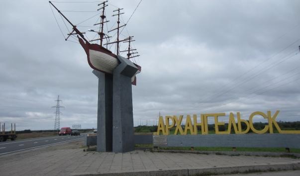 Грузоперевозки из Архангельска в Москву