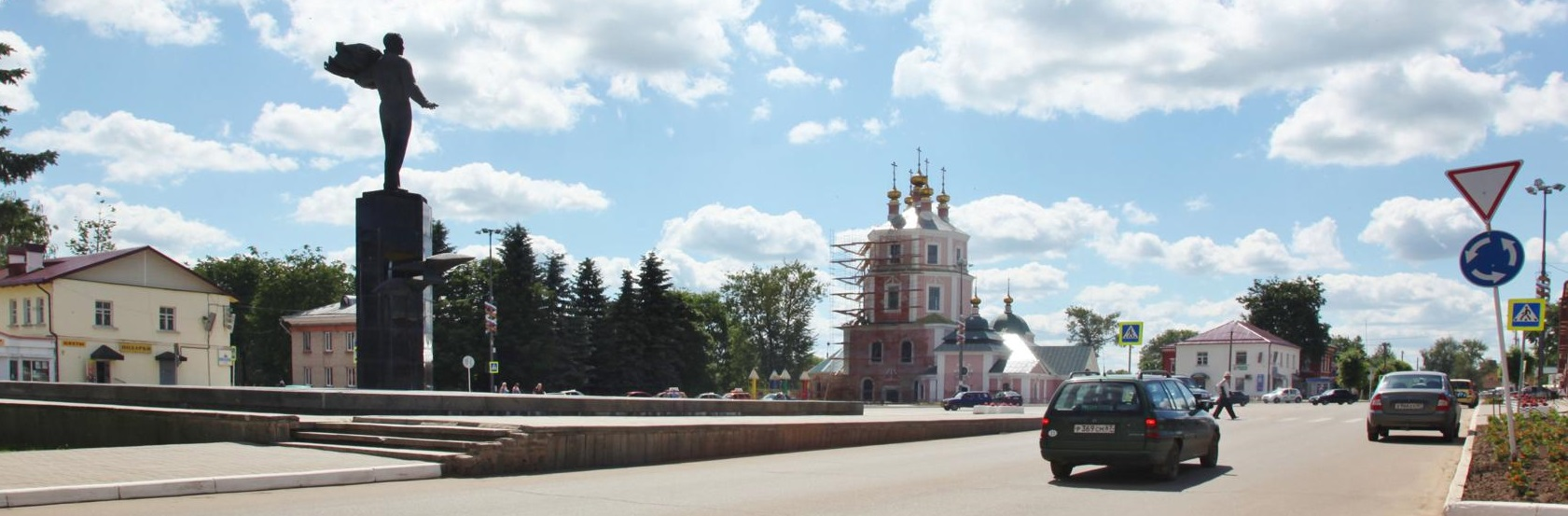Грузоперевозки из Москвы в Гагарин