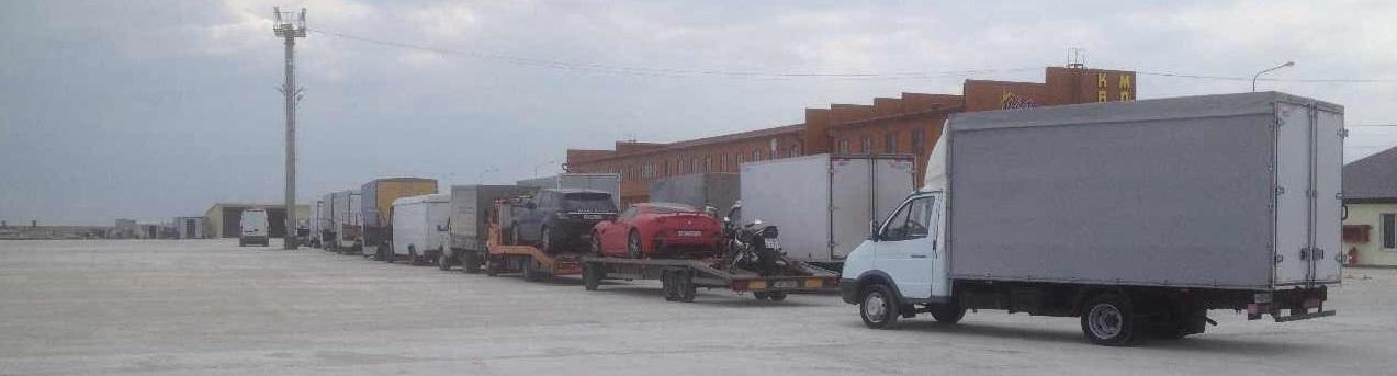 Грузоперевозки по России 3 тонны