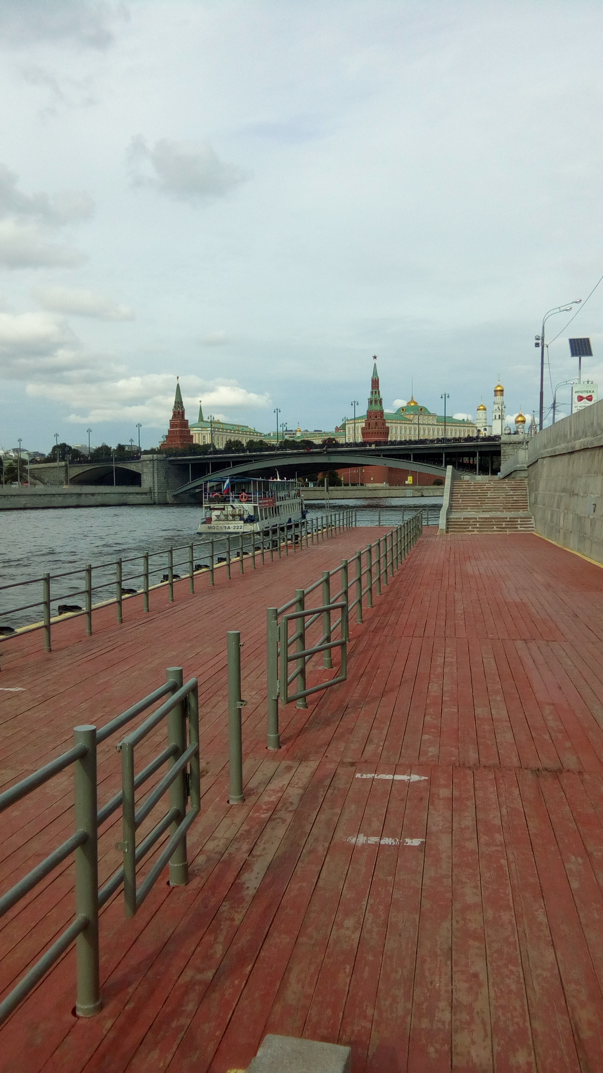 Переезд по Москве