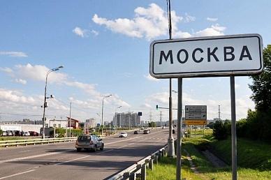 въезд в Москву для грузовиков