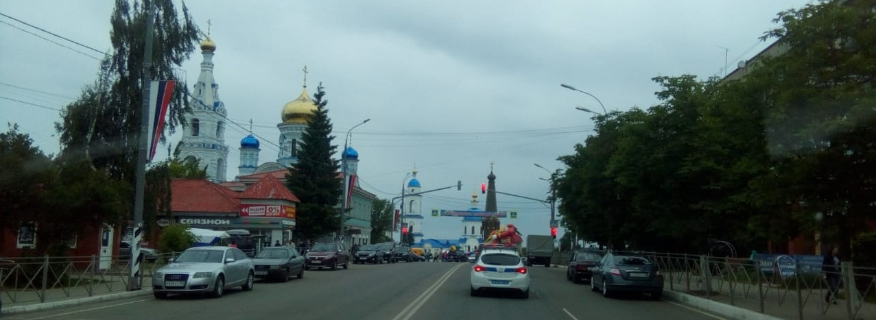 Грузоперевозки из Малоярославца в Москву