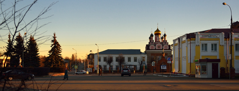 Грузоперевозки из Талдома в Москву