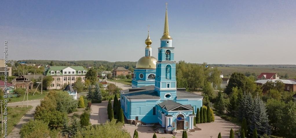 Грузоперевозки из Москвы в Недельное Калужскую область