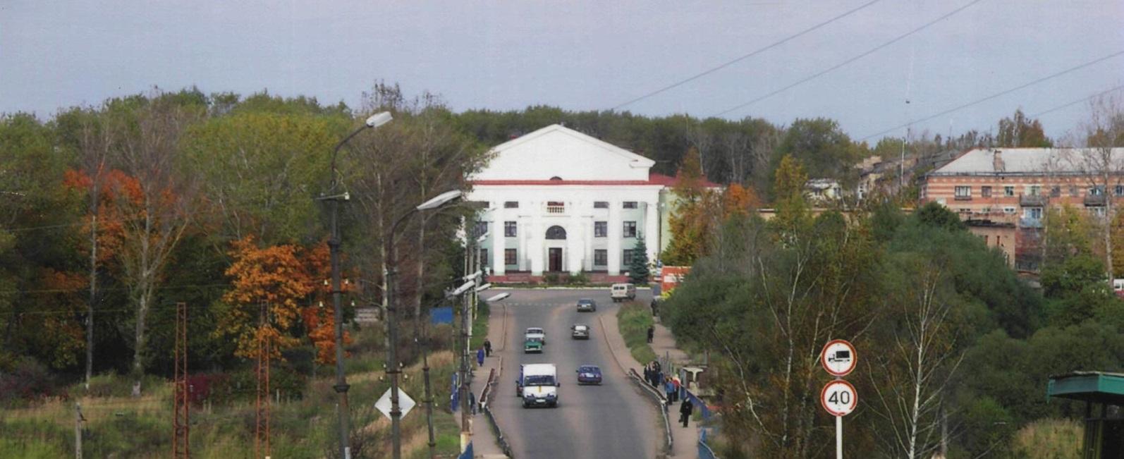 Грузоперевозки из Москвы в Сафоново