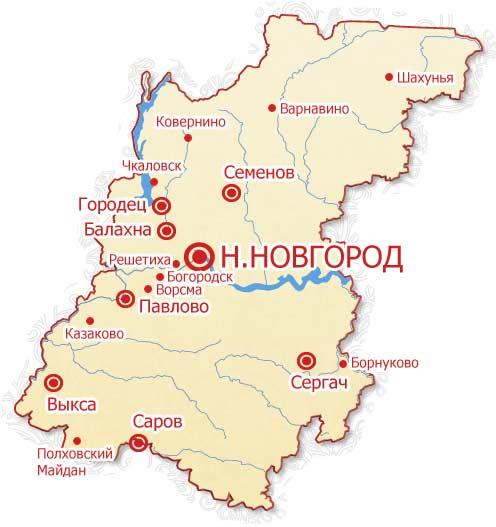 Грузоперевозки в Нижегородскую область